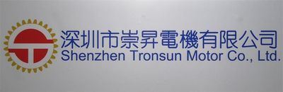 Shenzhen Tronsun Motor Co., Ltd